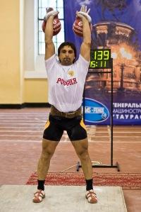 Sergey Rachinskiy
